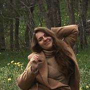 Яна 31 год (Водолей) Феодосия
