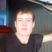 Амир, 27, г.Черемхово