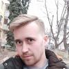Ваня, 29, г.Тирасполь