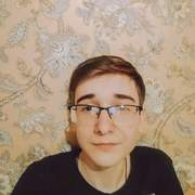 Иван, 17, г.Иркутск