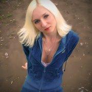 Елена 33 года (Телец) Новокуйбышевск