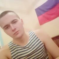 Дима, 19 лет, Скорпион, Горелки