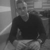 Vanya, 25, Tiachiv