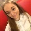 ирина, 22, г.Екатеринбург