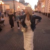 Ирина, 41 год, Рыбы, Москва