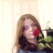 Маргарита 37 Барнаул