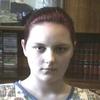 Виктория, 35, г.Благовещенка