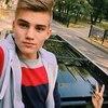 Sergey Dudin, 19, Kotelnich