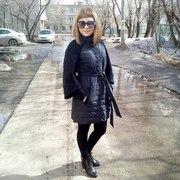 Наталья Миронова (лих, 26, г.Артемовский