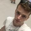 Валентин, 24, г.Киржач