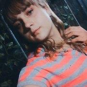 Таня, 19, г.Новочеркасск