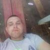 Эдик, 23, г.Бахмут