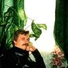 Александр, 52, г.Кола