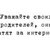 Санта_Мария_Анна, 22, г.Краслава
