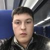 Илья, 21, г.Бежецк