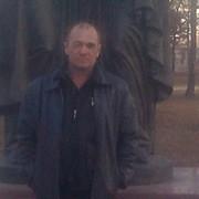 Сергей 59 Иркутск