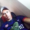 Nikolay, 28, г.Кривой Рог