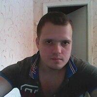 павел, 35 лет, Рак, Чернигов