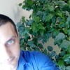 Aleksandr, 31, Vyazniki