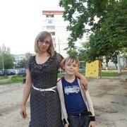 Анна 36 лет (Водолей) Волгодонск