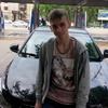 Артем, 16, г.Краснодар