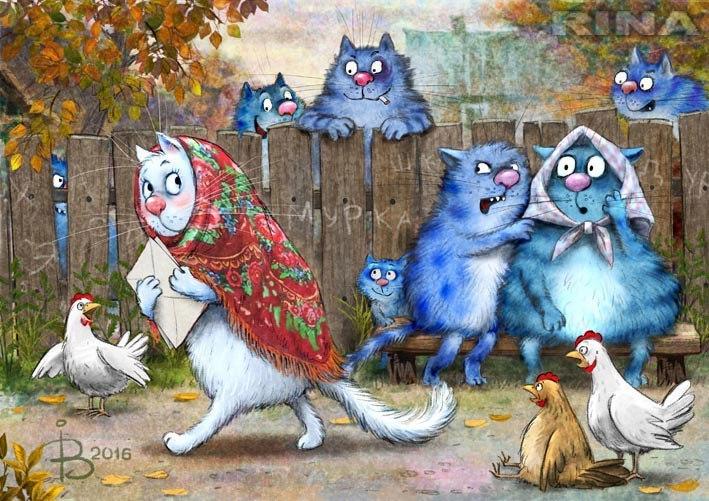 картинки коты художницы ирины нравятся многим молодым