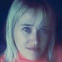 Яна, 41 год, Козерог, Харьков
