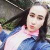Карина Михайлова, 18, г.Вышгород