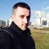Плексей, 32, г.Киев