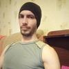 Artur, 27, Fryazino