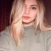 Katherine, 22, г.Нижний Тагил