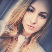 Таня, 30 лет, Телец, Сергиев Посад
