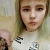 Марианна, 18, г.Тюмень