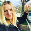 Мария, 32, г.Чита