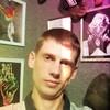 денис, 35, г.Горишние Плавни