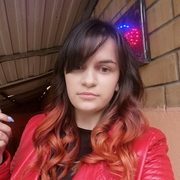 Катрин, 25, г.Рязань