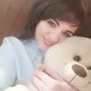 Natalya, 37, Boksitogorsk