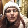 Яна, 38, г.Нижний Новгород
