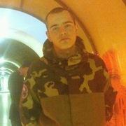 Андрей Grigoryevich 25 Наровля