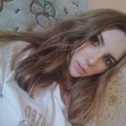 Julia Evans 20 Новосибирск