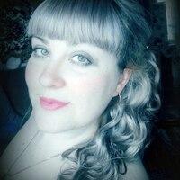 Маруся, 36 лет, Овен, Балахна