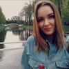 Нелли, 28, г.Липецк