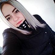 Диана, 24, г.Славгород