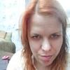 Елена, 28, г.Нижневартовск