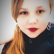 Начать знакомство с пользователем Валерия 19 лет (Лев) в Витебске