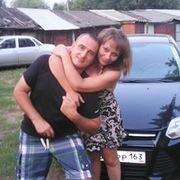 Ольга, 48, г.Кинель