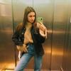 Карина, 20, г.Стамбул