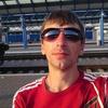 Владимир, 38, г.Немиров