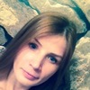 Екатерина, 30, г.Серов