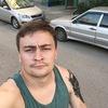 Фларенс, 27, г.Нефтекамск